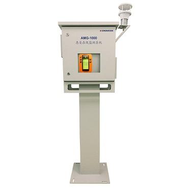 恶臭在线监测系统/气体自动留样器